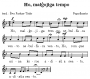 muziknotoj:ho_malgojiga_tempo.png